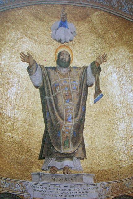 Mosaico dell'Apparizione nell'atrio della basilica di S. Marco, Venezia